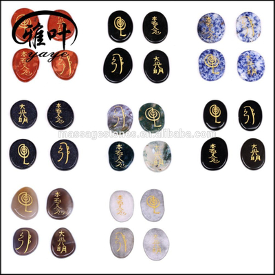 Wholesale Engraved Chakra Palm Stone Set