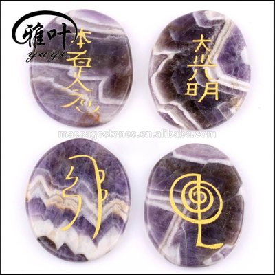 Engraved Orgone Healing Amethyst Pocket Stone With Reiki Symbols