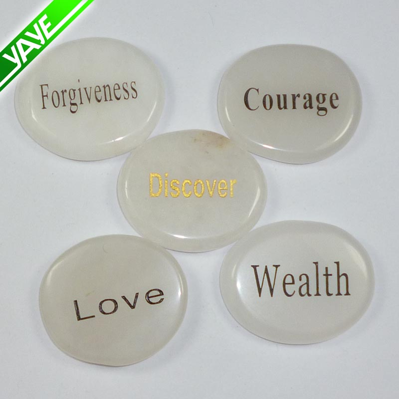 Personalized Engraved wish stone White Jade Wish Word Stones