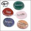 Reiki Engraved Word Stone Pocket Stone Engraved Semi-precious Stones